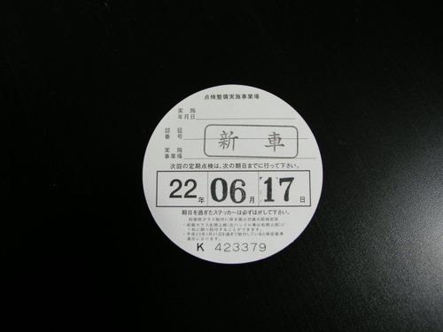 P1010416.JPG