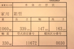 IMG_3392.JPG