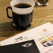 【完全保存版】コレを読むだけで〇〇万円安く買えるかも!「お得なミニクーパーの買い方編」【BMW MINI購入ガイド】