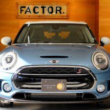 【必見!】ほとんど新車のMINIが100万円以上安く買える方法とは!?