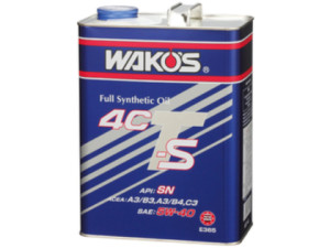 img-check-oil-wakos